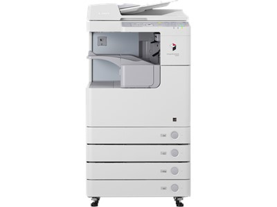 Image RUNNER 2525i _Coffee Cropper
