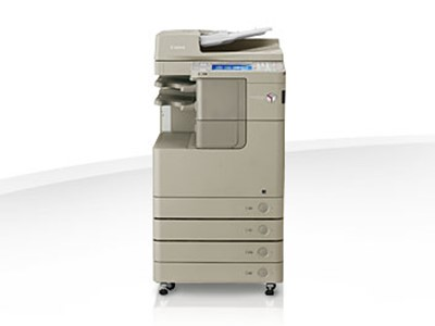 Image RUNNER ADVANCE 4235i _Coffee Cropper